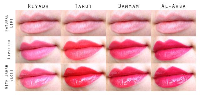 Ana Hilwa lipstick gloss review and swatch Dammam Bahah Al-Ahsa Riyadh Tarur